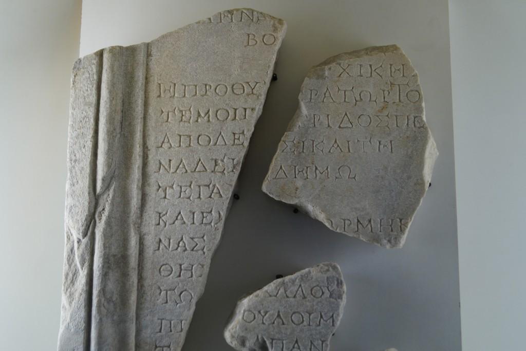 Fotorelacja z Muzeum Pergamońskiego w Berlinie