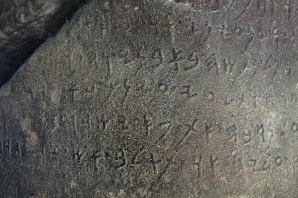 Wczesny alfabet arabski