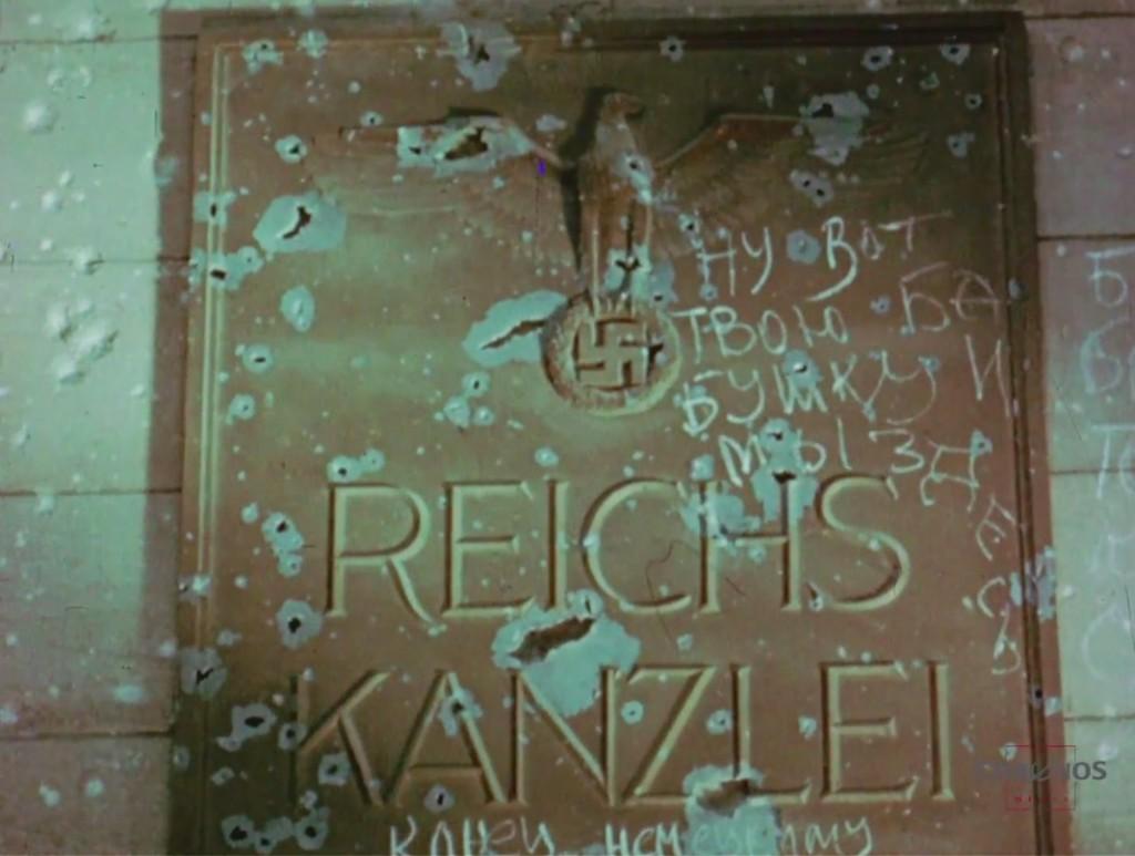 Kancelaria Rzeszy (Reichskanzlei) - Źródło: www.youtube.com