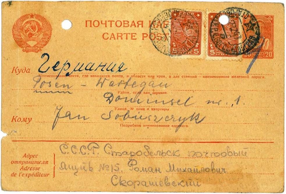 Listy z Katynia - Front kartki z lutego 1940 roku
