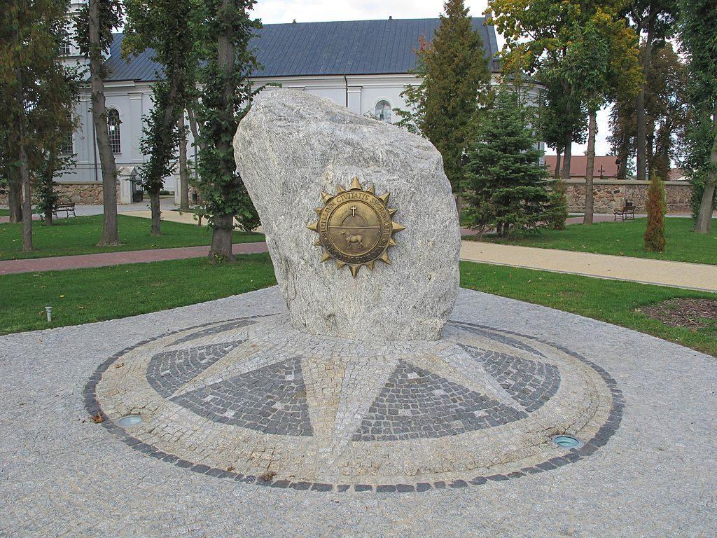 Środek Europy w Suchowoli - Autor: Krzysztof Kundzicz Źródło: commons.wikimedia.org