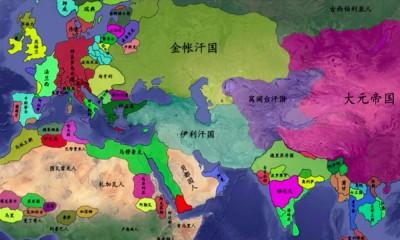 Mapa Historii Cywilizacji
