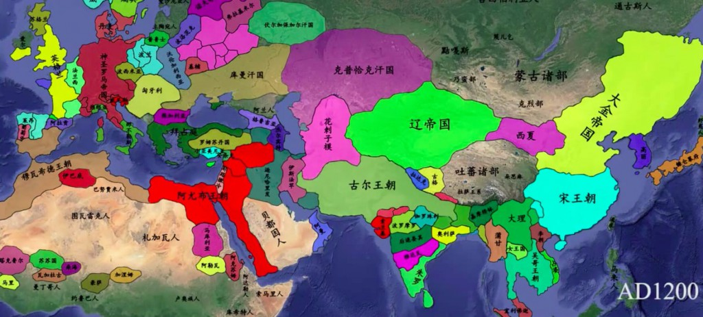 Mapa Historii Cywilizacji Rok 1200 n.e. - Źródło: www.youtube.com