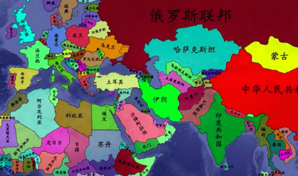 Mapa historii cywilizacji rok 2015 n.e. - Źródło: www.youtube.com