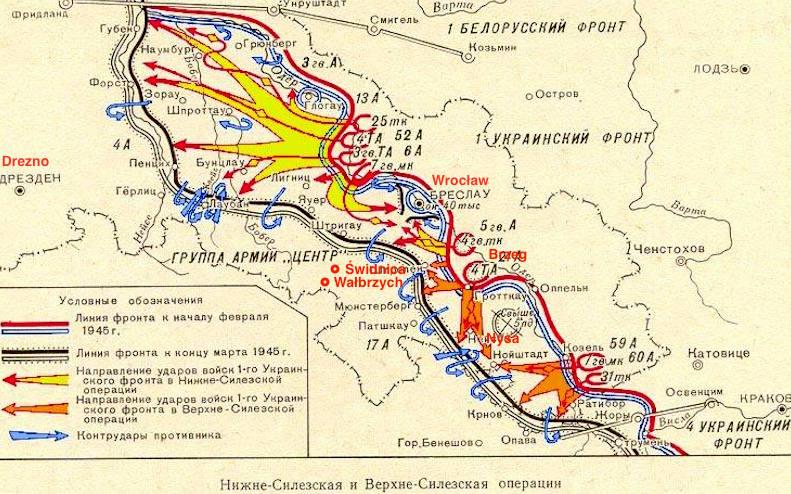 Pozycje Armii Czerwonej i sytuacja na Dolnym Śląsku - Marzec 1945 rok