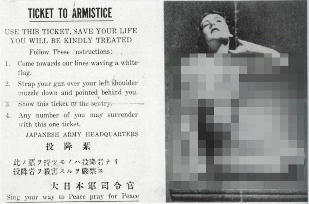 Bilet do rozejmu - Japońska Ulotka Propagandowa - 10 Ciekawostek z Frontów II Wojny Światowej