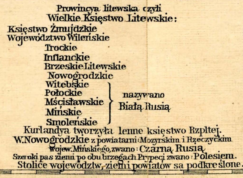 Podział Prowincji Litewskiej - Wielkie Księstwo Litewskie