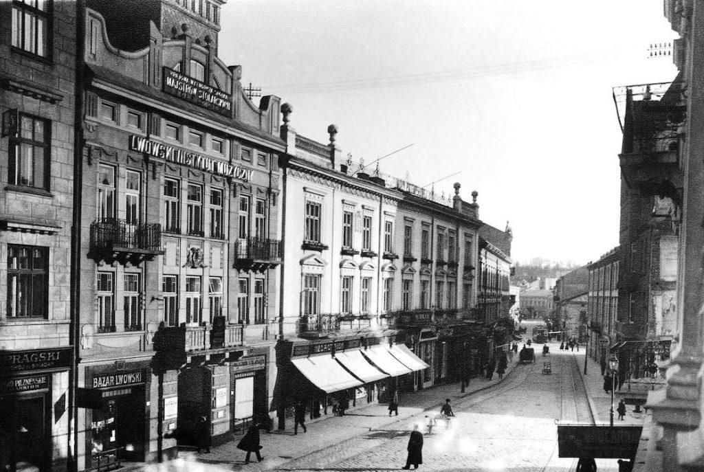 Skrzyżowanie Piłsudskiego i Kubali - Lwów Stare Zdjęcia