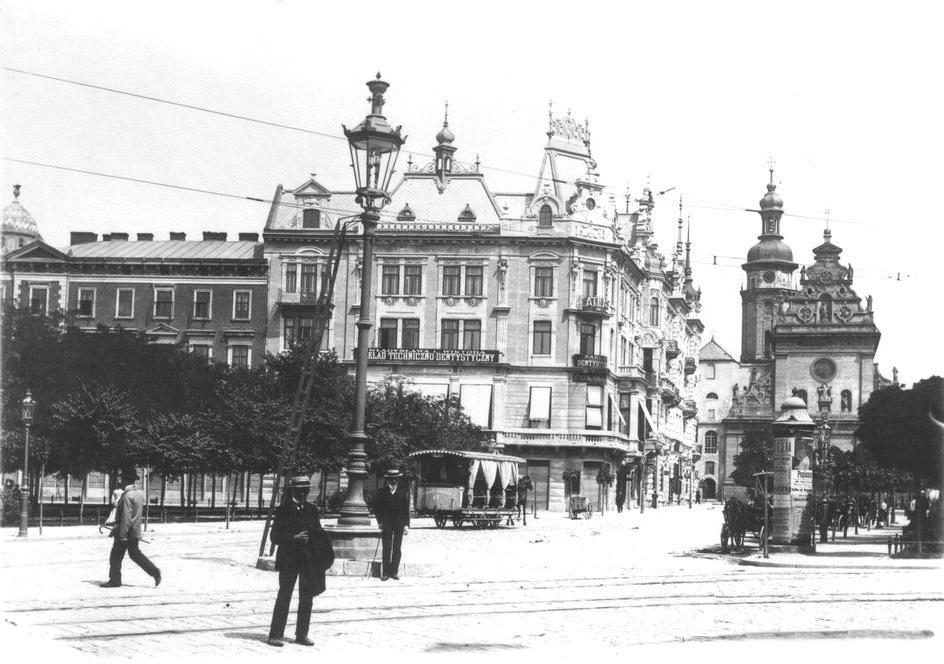 Plac Halicki - Lwów Stare Zdjęcia