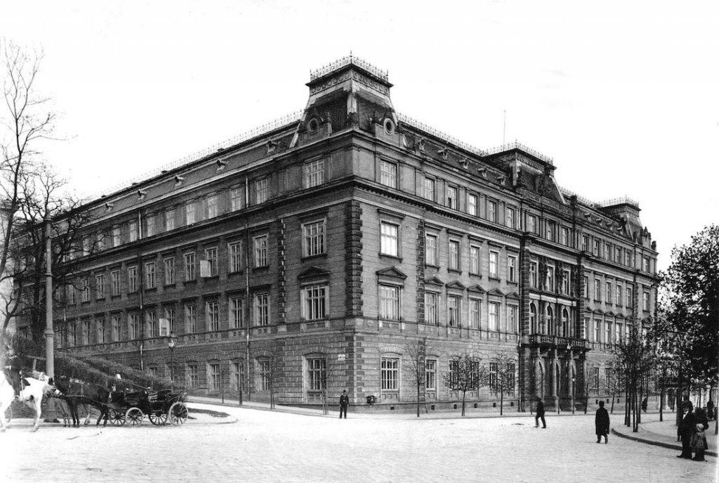Ulica Czarnieckiego - Urząd Wojewódzki