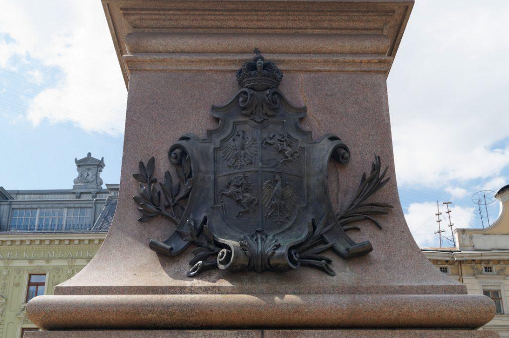 Z tyłu pomnika znajduje się herb Rzeczypospolitej Obojga Narodów - Na przemian dwa pola przedstawiają orła i pogoń