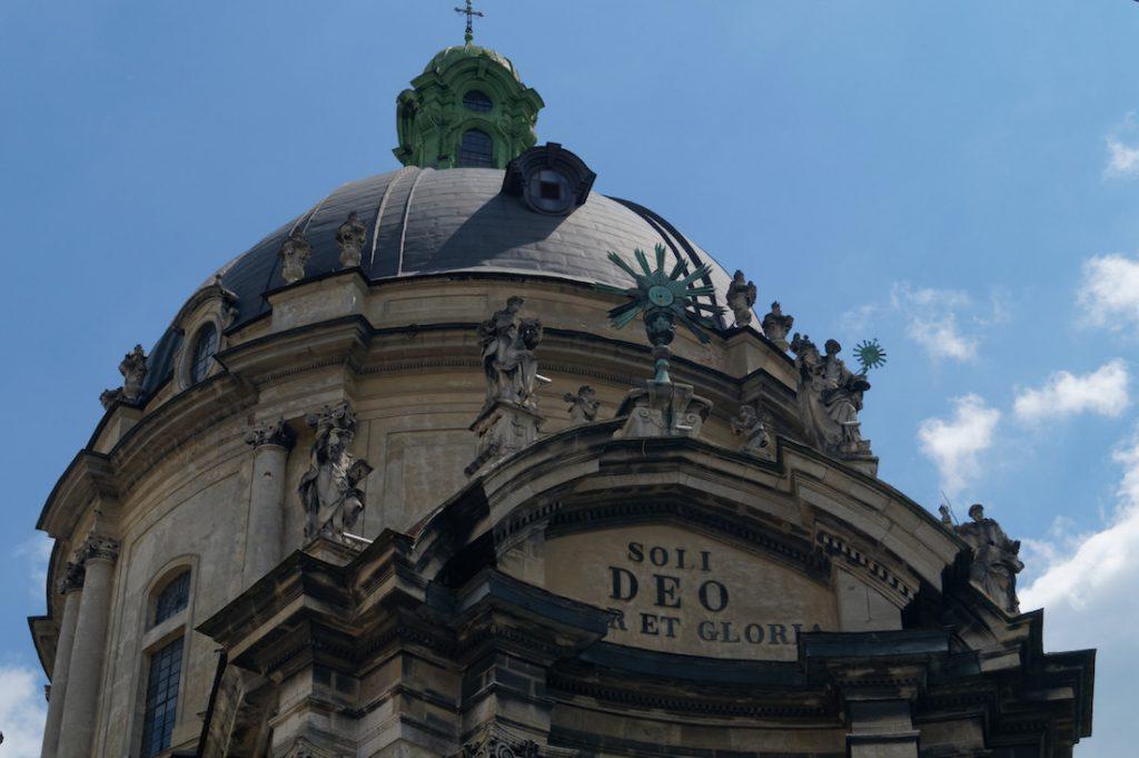 Dawny Klasztor Dominikanów - Zabytki Lwowa