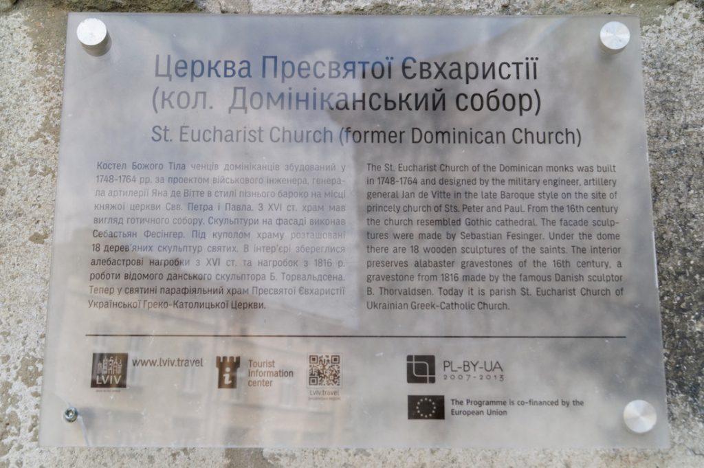 Tablica informacyjna z Klasztoru Dominikanów we Lwowie