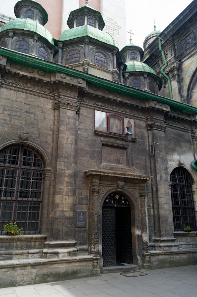 Kaplica Trzech Świętych Hierarchów
