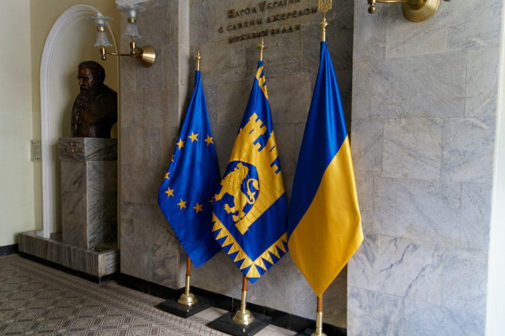Fagi Unii, Lwowa i Ukrainy w Ratuszu