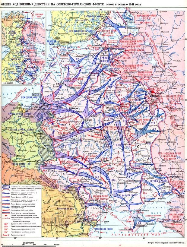 Front wschodni w 1941 roku