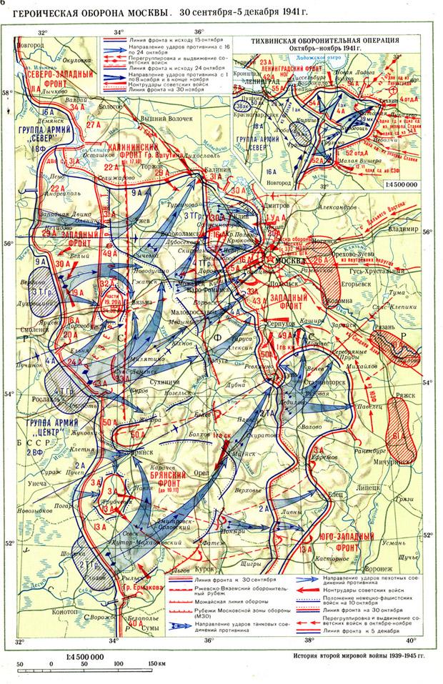 Pozycje Wehrmachtu podczas podejścia pod Moskwę
