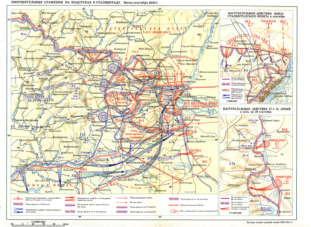 Oblężenie Stalingradu