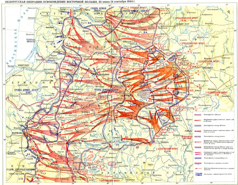 Armia Czerwona zmierza w kierunku Warszawy