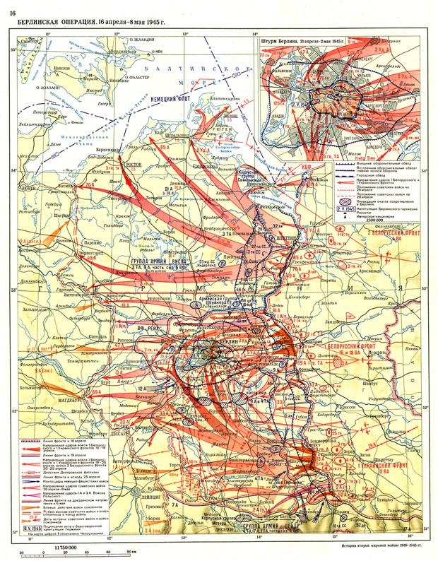 Oblężenie Berlina