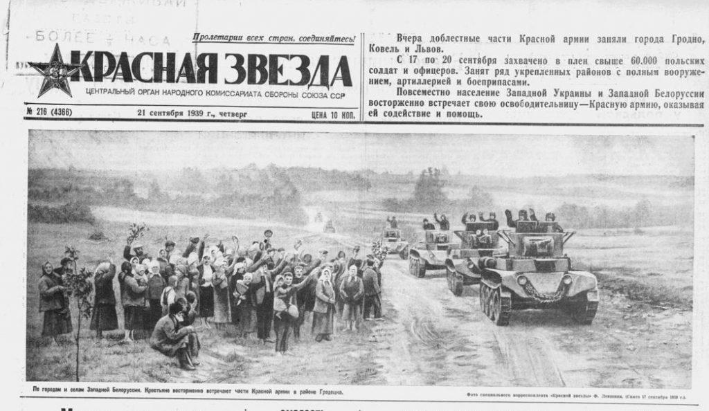 Armia Czerwona wkracza do Polski - Propagandowa sowiecka gazeta z 21 września 1939 roku - Źródło: mi3ch.livejournal.com