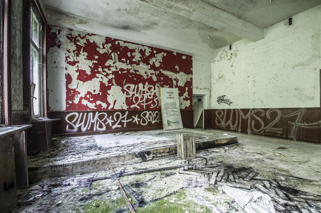 Kiedyś być może była to sala telewizyjna lub konferencyjna - Foto: Adrian Sitko