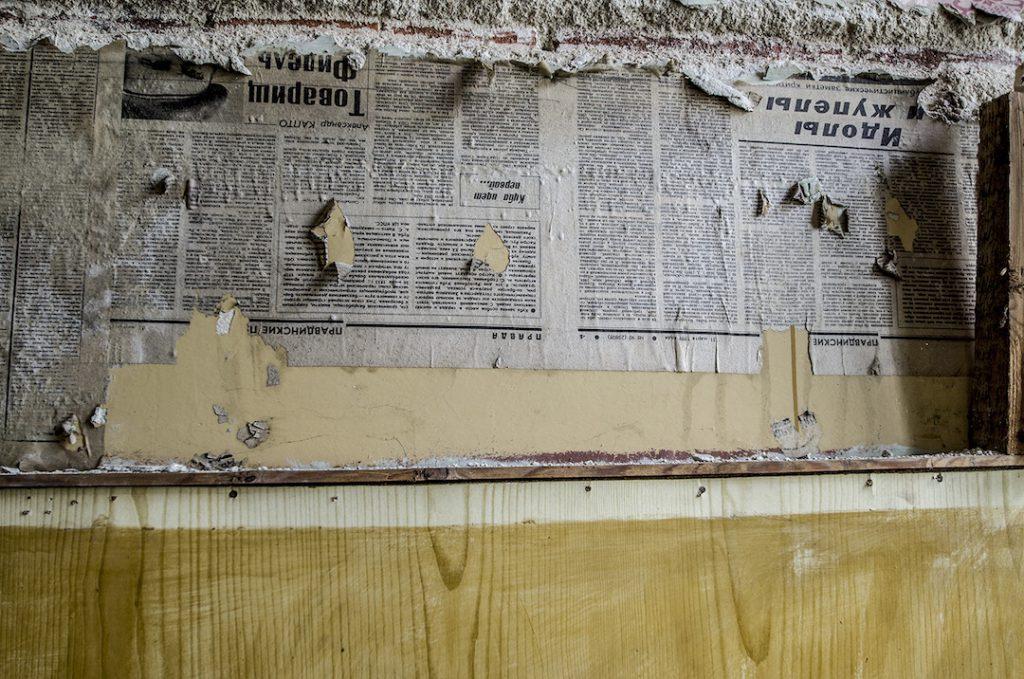 W szpitalu znajdziemy wiele radzieckich gazet... - Foto: Adrian Sitko