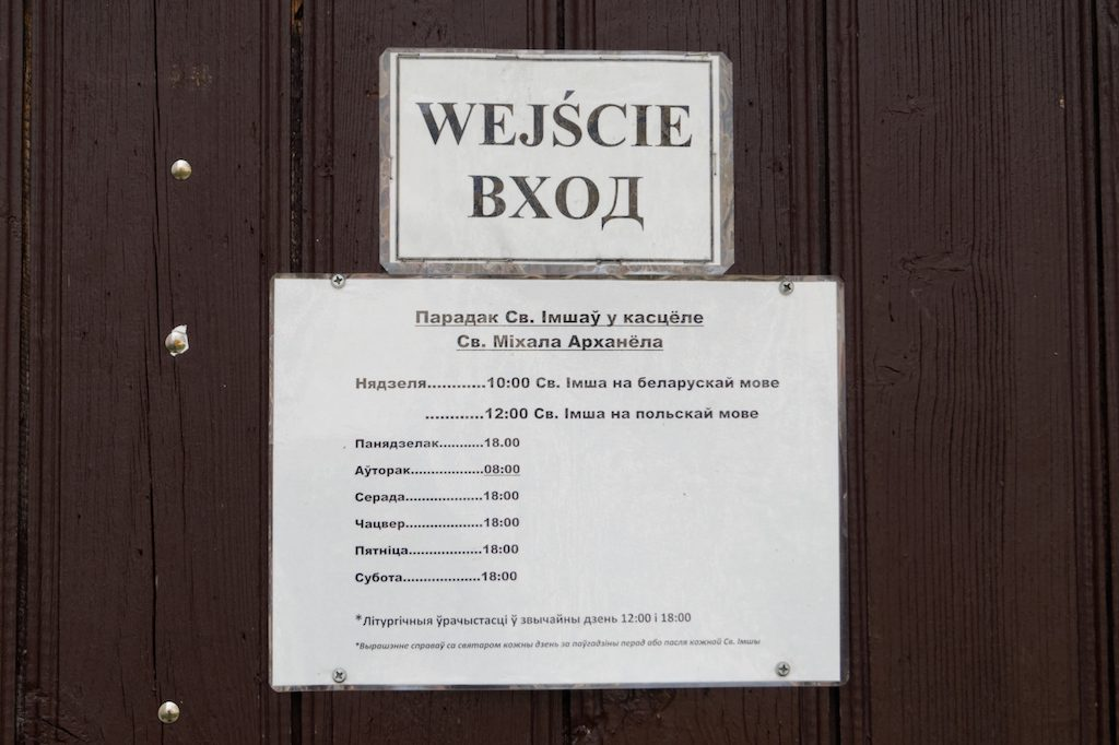 Znajomość cyrylicy na Białorusi jest bardzo przydatna