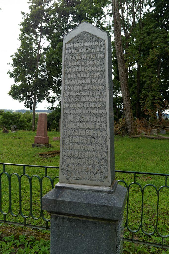 Pomnik poświęcony wkroczeniu Armii Czerwonej do Nowogródka 18 września 1939 roku