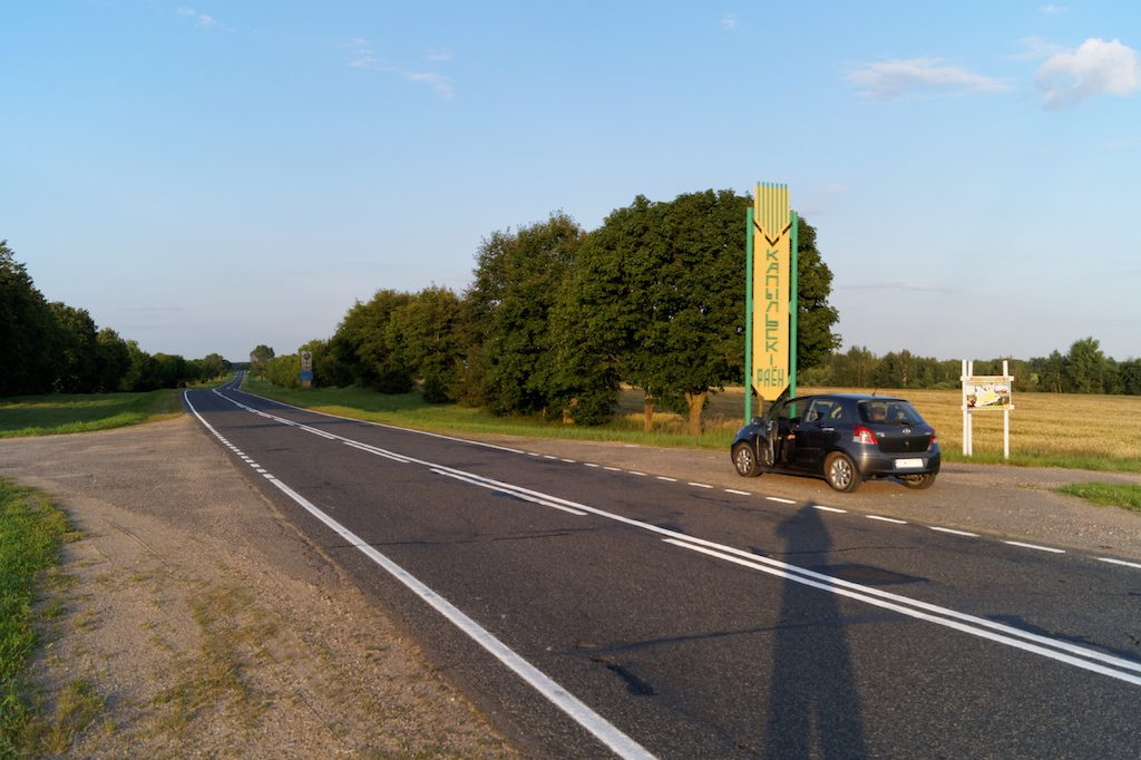 Czy tu dawniej przebiegała przedwojenna polska granica? Jak się później okazało - tak!