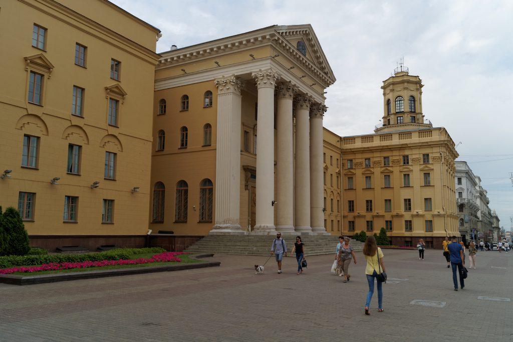 Siedziba białoruskiego KGB w Mińsku