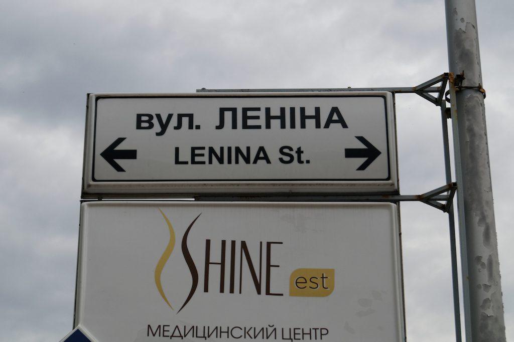 Ulica Lenina w Mińsku