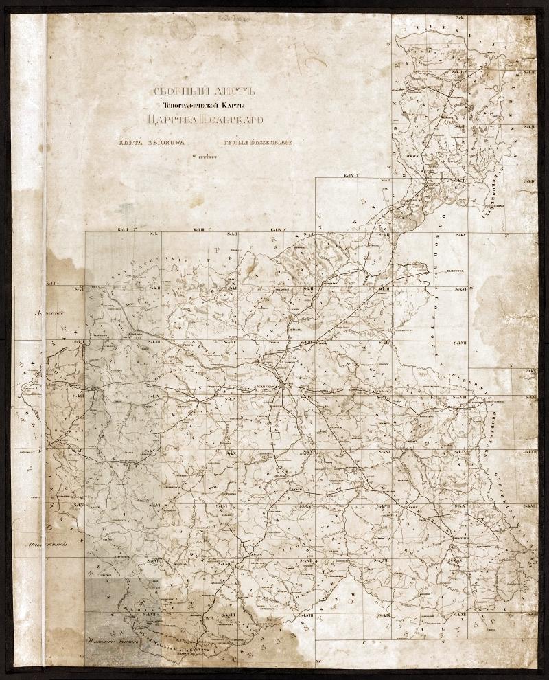Mapa Królestwa Polskiego, wydanie z 1863 roku - Źródło: Biblioteka Uniwersytecka w Białymstoku