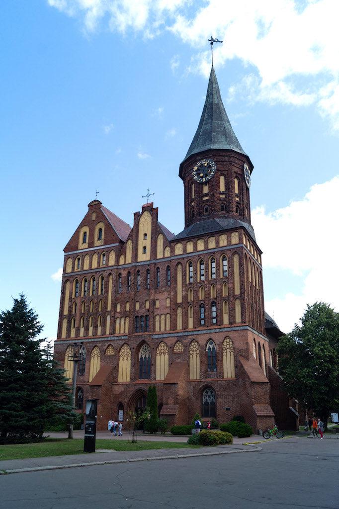 Katedra w Kaliningradzie widok od głównego wejścia