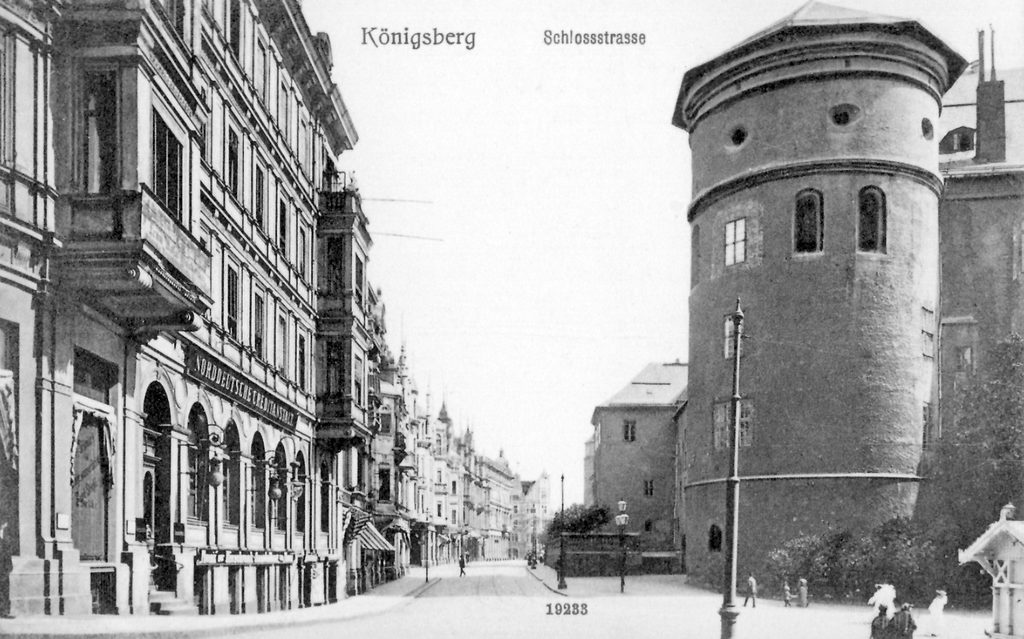 Zamek i ulica Zamkowa