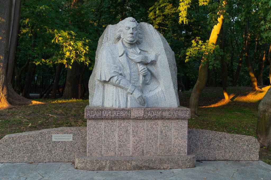 Pomnik Adama Mickiewicza w Zielenogradsku