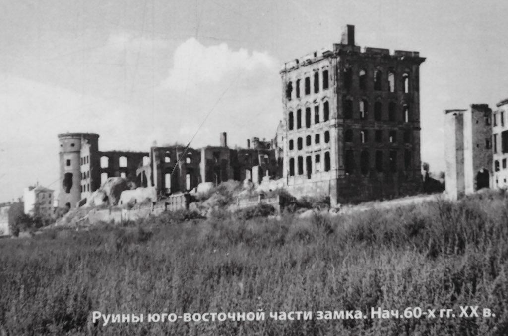 A tak wyglądały ruiny zamku w latach 60. ubiegłego wieku