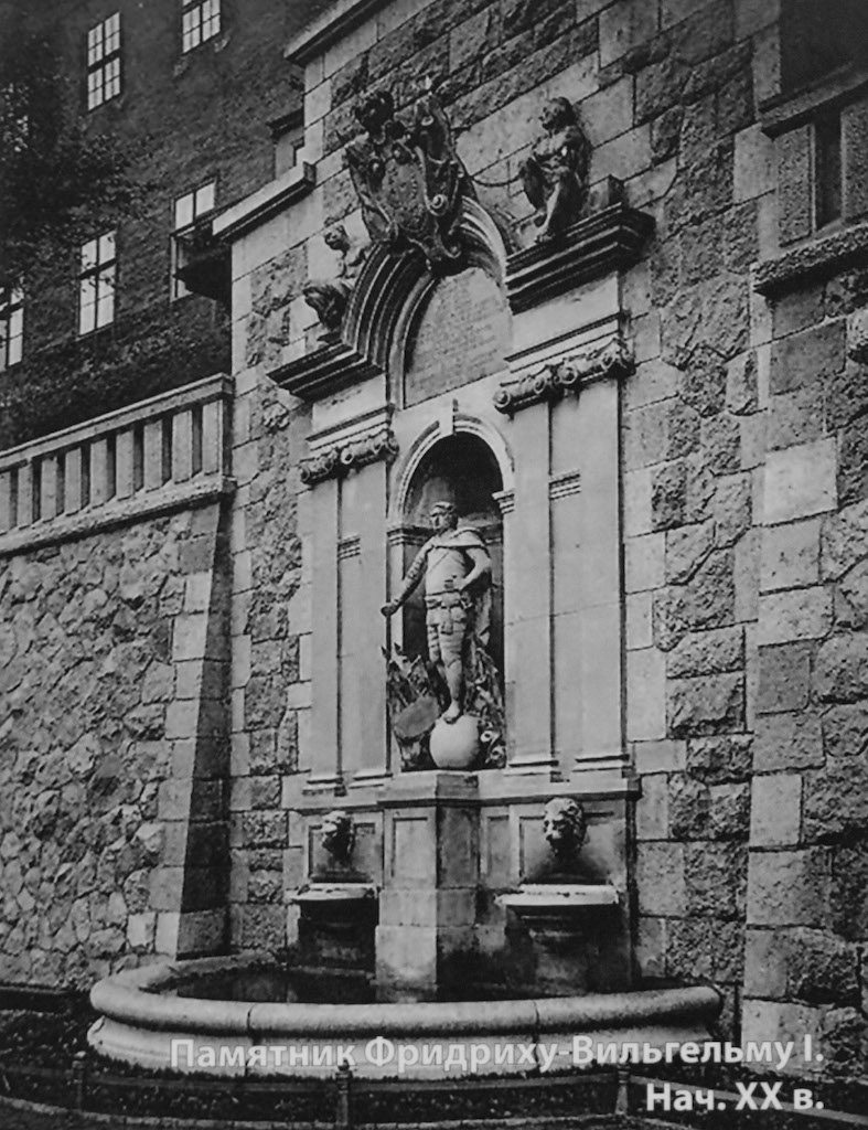 Jeszcze raz to samo miejsce z pomnikiem Fryderyka Wilhelma I